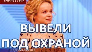 Цымбалюк Романовская бьётся в истерике от состояния Джигарханяна!