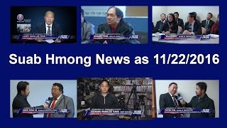 SUAB HMONG NEWS:  Hmong Community News as 11/22/2016