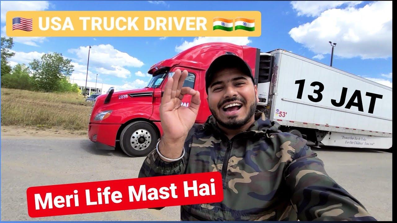 Ajj Ki Taza Khabar ( Hindi Trucking Vlog USA )