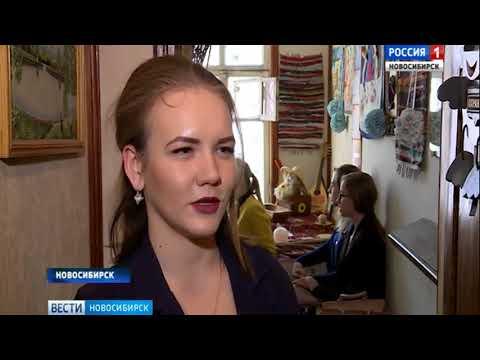ГТРК «Новосибирск» запускает радиоконкурс «Сибирские сказки»