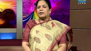 Sakhi Sahyadri - 18 May 2018 - एच.आय.व्ही आणि एड्स जनजागृती