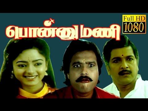 Superhit Tamil Movie HD | Ponnu Mani |...