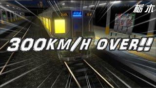 Download Video 電車でD RisingStage 24.25話で二宮から一度も抜かれずにゴールしてみた MP3 3GP MP4