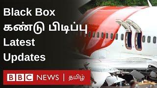 Kerala plane crash: வேலை இழந்து நாடு திரும்பியவர்கள் எத்தனை பேர் தெரியுமா? | Air India Express plane