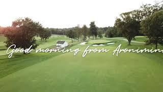 Good Morning from Aronimink | 2020 KPMG Women's PGA Championship