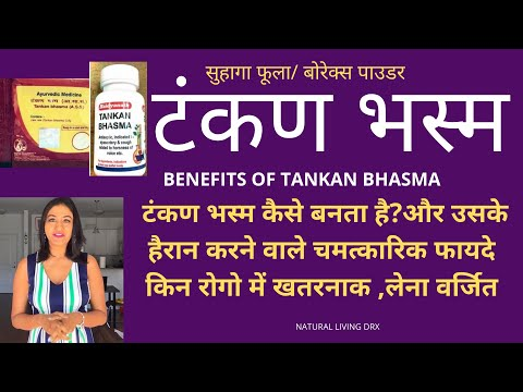 patanjali products list for health  health products reviews