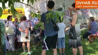 Взрыв газа в жилом доме в Хабаровске