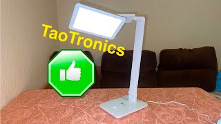 Review of the best table lamp from TaoTronics TT-DL09.