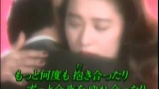 Japanese Karaoke - Joe Nov 2012 Song # 2 with lyrics
