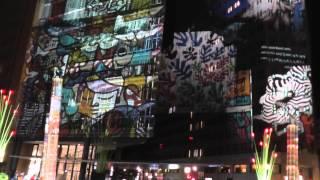 Световое шоу в Берлине