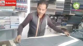 ►Pant cutting  tutorial -gents pants cutting in bangla-mens Cutting bangla tutorial ✓