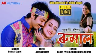Rumal Papori Gogoi Mp3 Song Download