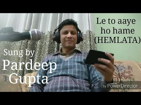 LE TO AAYE HO HAME (HEMLATA) SUNG BY - PARDEEP GUPTA (MALE VERSION)