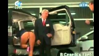 SweetHeart, Can you Clean my Car ? / Funny Candid Camera at the Car Dealer