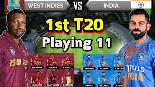 India vs West indies 1st T20 Match 2019 playing 11 | Both Team Playing 11 | Ind vs WI T20 Match
