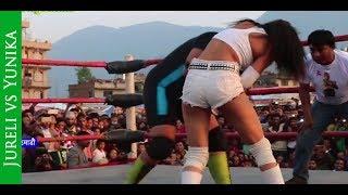 WWW Jureli vs Yunika । रेस्लर जुरेली vs युनिका