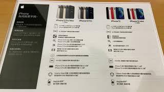 iPhone 12กับ iPhone 12pro ครั้งแรกที่สัมผัส บางมาก