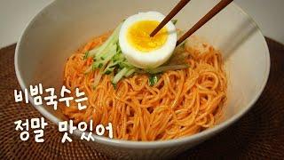 Bibim-guksu::spicy mixed noodles::korean food