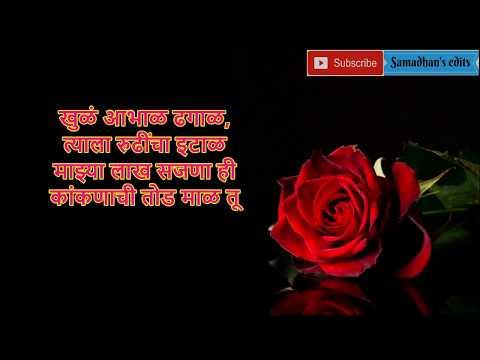 Jeev Ranglaखुळं आभाळ ढगाळ | WhatsApp Love Status | Shreya Ghoshal,Hariharan |Ajay-Atul |Jogwa|