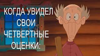 Муд Добрыня-Никитич и Змей-Горыныч