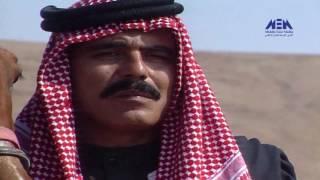 Episode 2 – Zaman Maged   Series   الحلقة الثانية  - مسلسل زمن ماجد