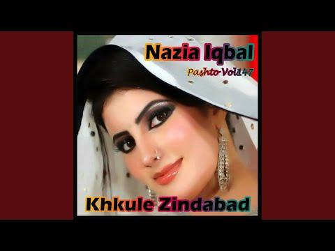 Kabi Na Kabi Karachi Se To Salam Bhejo