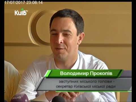Телеканал Київ: 17.07.17 Столичні телевізійні новини 23.00