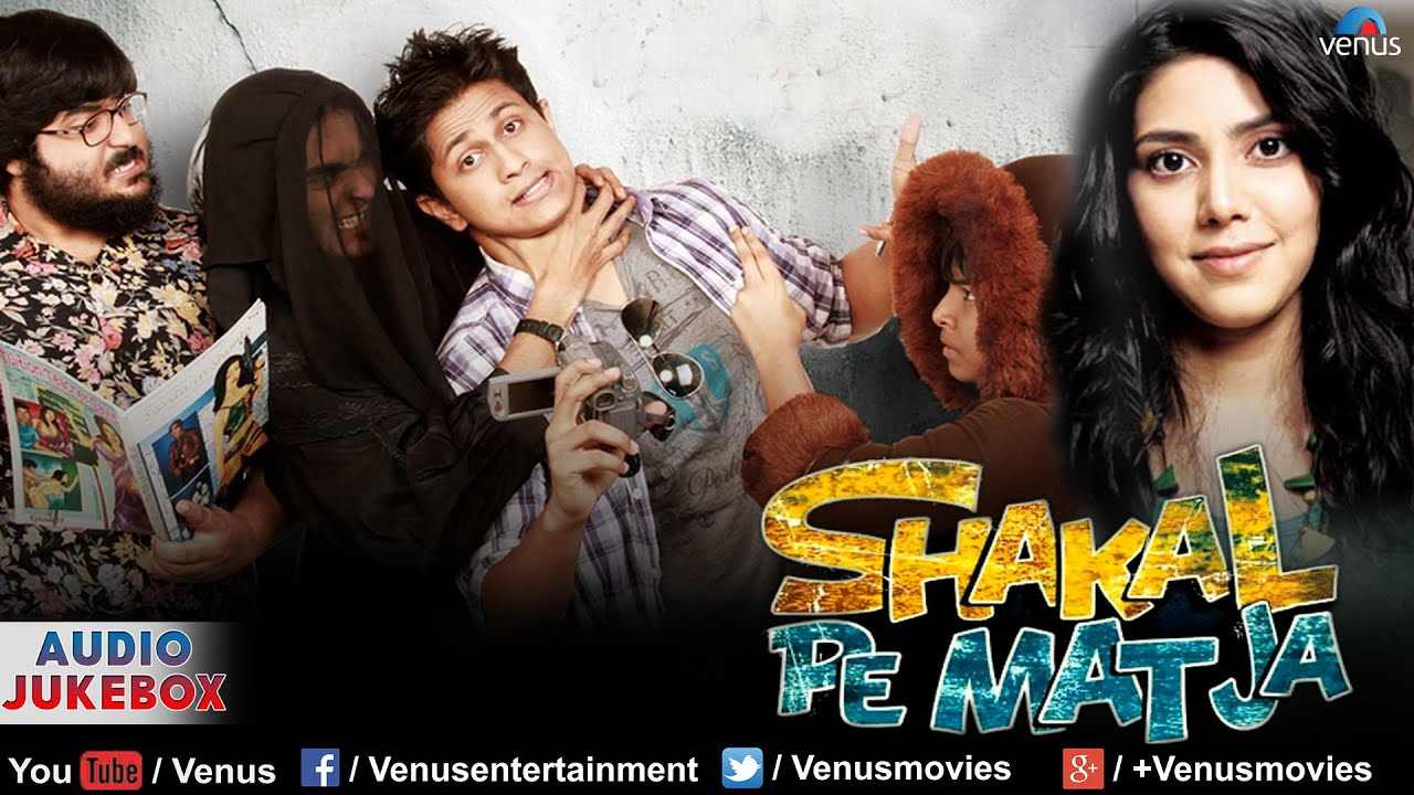 Download Shakal Pe Mat Ja Full Songs | Shubh Mukherjee, Chitrak, Prateek | Audio Jukebox