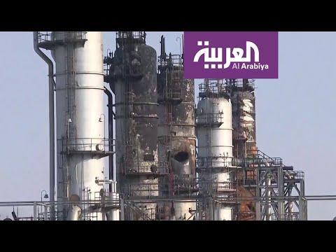 خاص بـ -العربية-.. فيديو من داخل معمل أرامكو في بقيق يظهر حجم الأضرار التي لحقت به  - نشر قبل 3 ساعة