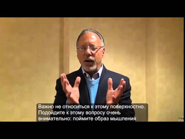 Джей Абрахам. Интернет в бизнесе ( интервью)