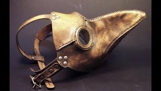 В чём секрет маски чумного врача?!