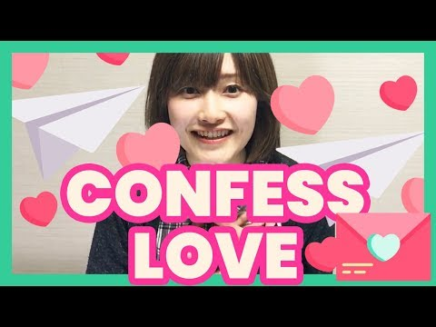 Learn Japanese Online - Confess Love In Japanese [Suki Desu] - For Beginners