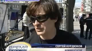 Как прошла велогонка(За скорость на центральных улицах Донецка сегодня не только не штрафовали, но и дарили призы. 120 велогонщико..., 2012-04-16T16:51:33.000Z)