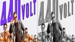 WATCH Sultan Song 440 Volts… | Salman Khan, Anushka Sharma | Mika Singh, Vishal-Shekhar