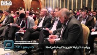 بالفيديو| وزير السياحة: ملتزمون بالمعايير الدولية لتأمين المطارات