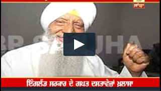 UK wanted to take action on Khalistani Jagjit Singh Chauhan