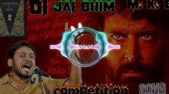 DJ  JAI BHIM COMPETITION  DIALOUGE, S MIX SONG