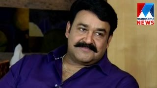 Mohanlal reaction over national anthem in theatre   Manorama News