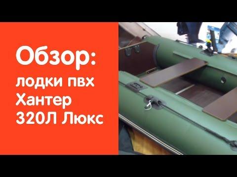 лодка арсенал видео