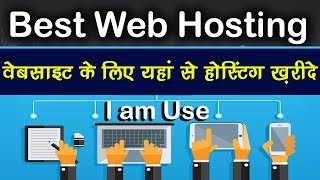 Cheap Web Hosting | ResellerClub Shared & Reseller Hosting