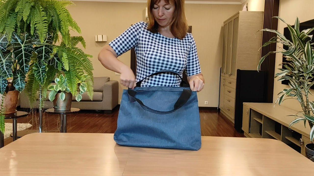 Дорожная сумка П7077ж