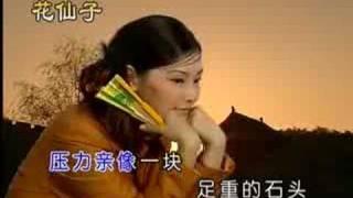 Joyce Lim, Kuah ho Kuiy (hokkien song)