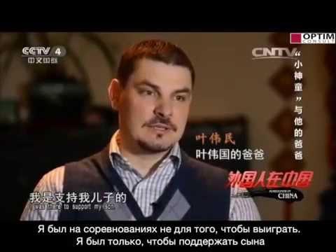 Видео, Центральное ТВ Китая сняло фильм о 6-летнем Гордее