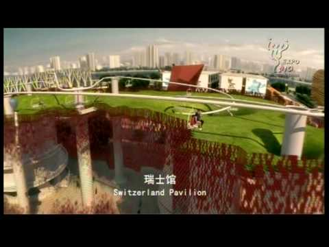 Official trailer for Shanghai World Expo