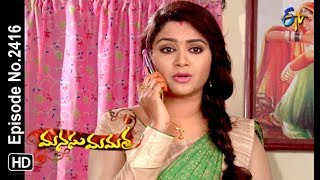 Manasu Mamata  18th October 2018  Full Episode No 2416  ETV Telugu