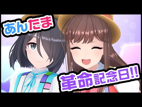 VRアイドルえのぐ振り返り動画 BGM