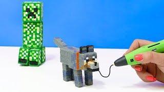 СДЕЛАЛА СОБАКУ ИЗ МАЙНКРАФТА DIY 3D РУЧКА | КОЛЛЕКЦИЯ ИГРУШЕК МАЙНКРАФТ ДОМА СВОИМИ РУКАМИ