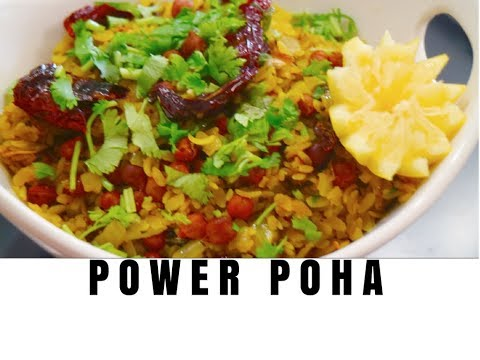 Power Poha Recipe   Power Poha for Kids   Mangalorean Breakfast   Healthy Recipes   CurryfortheSoul