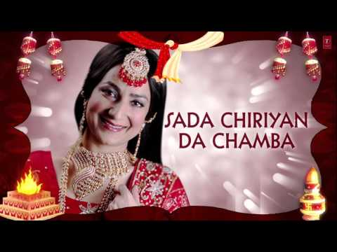 SADA CHIRIYAANNDA CHAMBA By SATWINDER BITTI | Punjabi Song