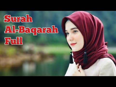 Surah 02 - Al Baqarah Maghfirah M Hussein